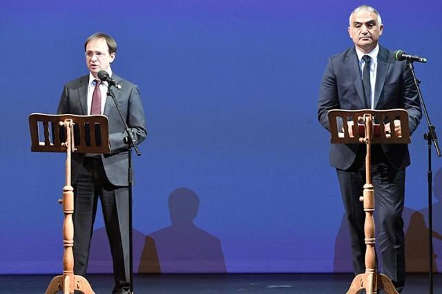 Министры культуры РФ и Турции открыли перекрестный Год культуры и туризма