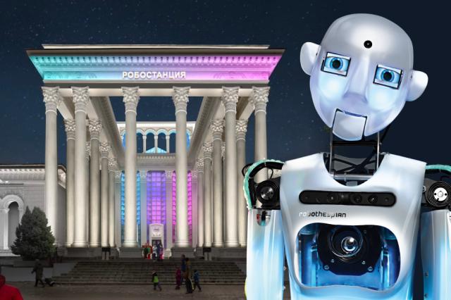 В России появятся полностью роботизированные кибердеревни