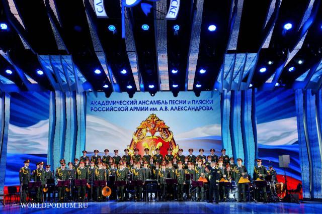 Скорбим! Вечная память ансамблю песни и пляски Российской Армии имени А. В. Александрова