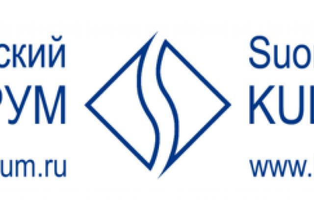 Российско-финляндский культурный форум завершил прием заявок