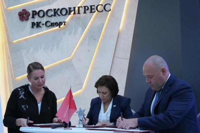 Фонд Росконгресс поддержит развитие Международного фестиваля спортивного кино Krasnogorski