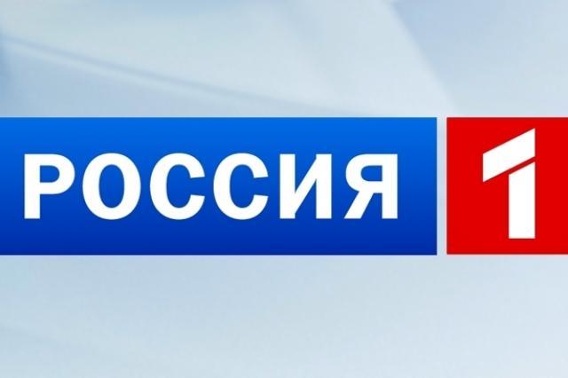 «Россия» развернула вещание для всех часовых поясов страны