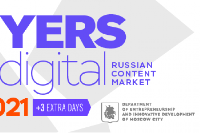 Более 4000 просмотров российского контента в рамках форума KEY BUYERS EVENT