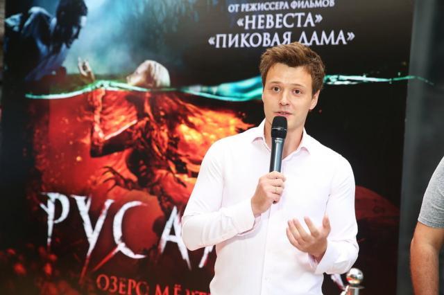 Кристина Кошелева выпустила клип на саундтрек к фильму «Русалка. Озеро мёртвых»