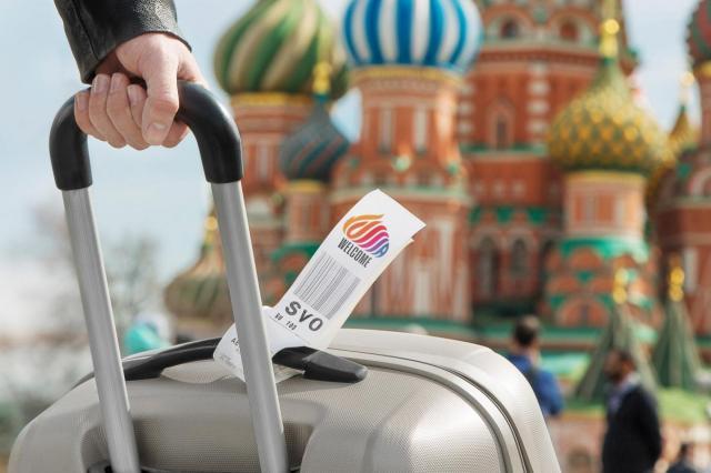 В культурной столице обсудят вопросы въездного туризма