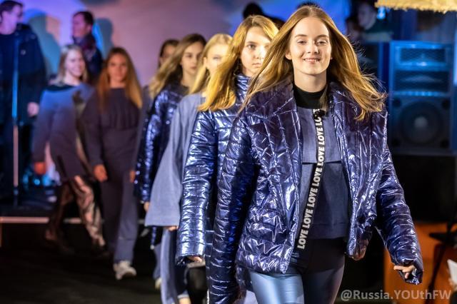 Молодежная неделя моды