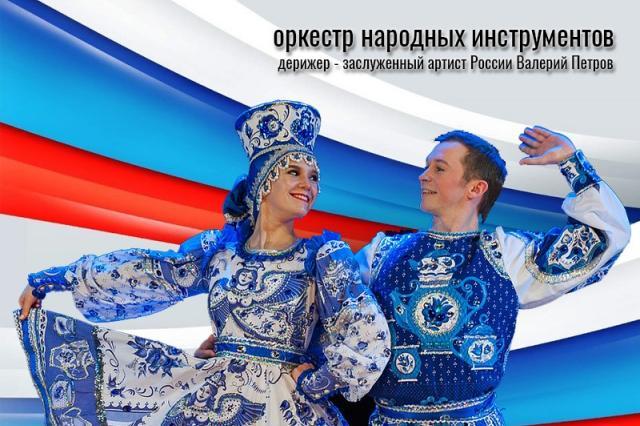 Музыкальный спектакль «Русские сезоны»