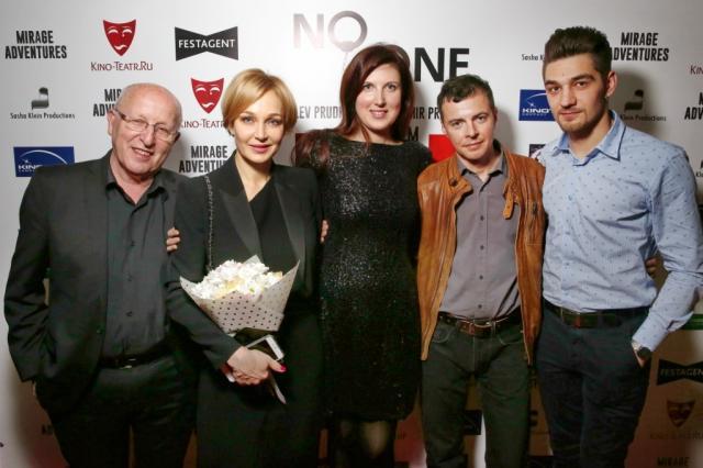 Российская премьера фильма NO-ONE Льва и Владимира Прудкиных