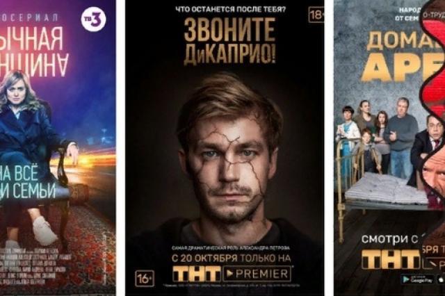 Лучшие Российские сериалы 2018г. Выбор критиков