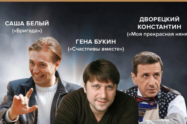 Читатели «Медузы» хотят видеть президентами России Гену Букина, Сашу Белого и дворецкого Константина