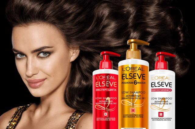 Откройте новое деликатное средство 3в1 - Elseve Low shampoo