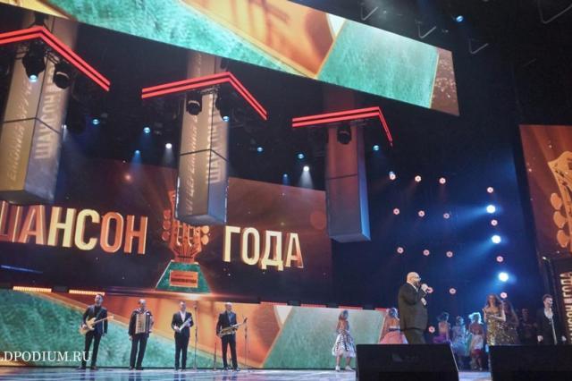 Церемония «Шансон года 2017» прошла в Кремлевском Дворце