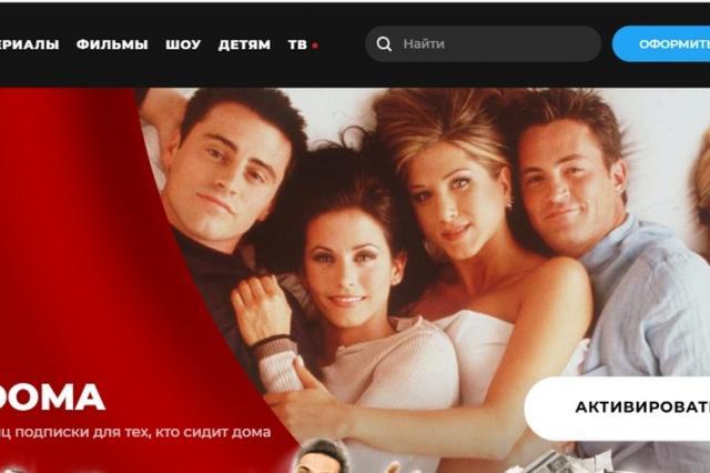 more.tv предоставил бесплатный доступ к подписке
