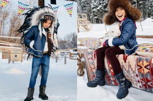 Зимняя обувь для мальчиков SKANDIA
