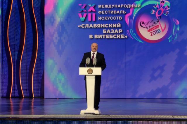 Представитель Румынии  стал обладателем гран- при фестиваля «Славянский базар в Витебске»