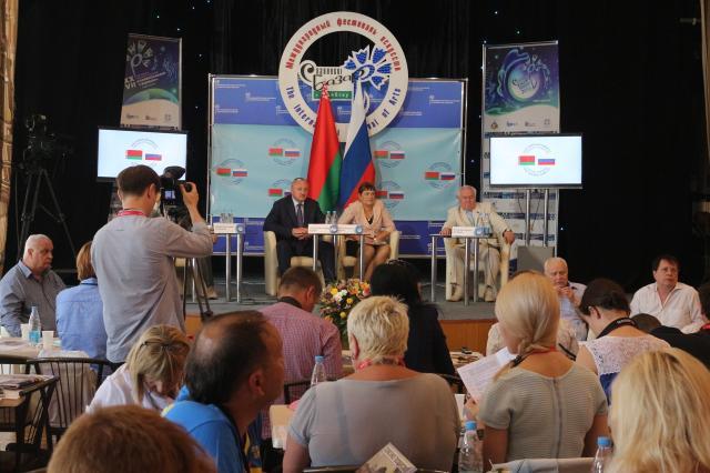 Депутат: взаимосвязь фестивалей Союзного государства существует