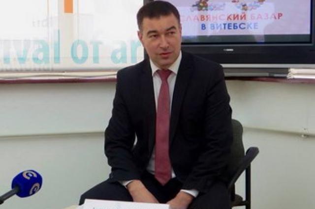 """На """"Славянский базар"""" уже продано билетов на 24 млрд"""