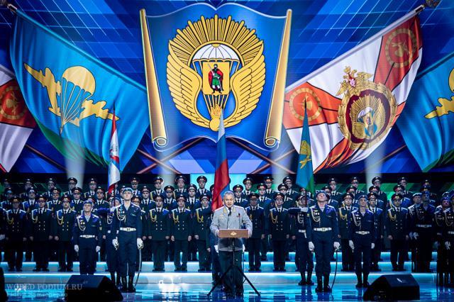 100-летие Рязанского гвардейского высшего воздушно-десантного командного училища В.Ф. Маргелова