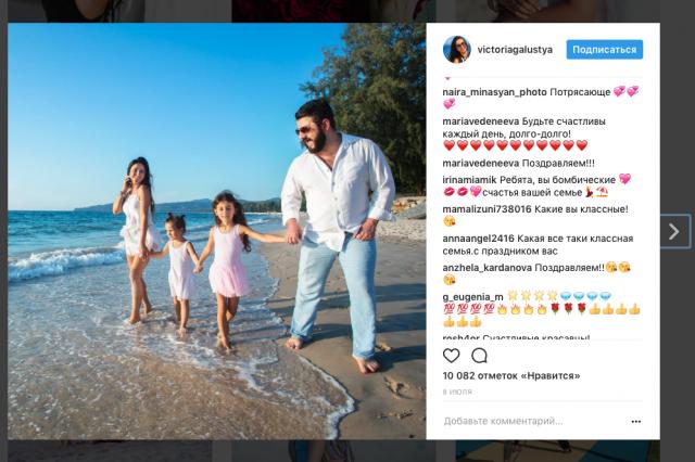 Семья Галустянов проводит лето на Родине