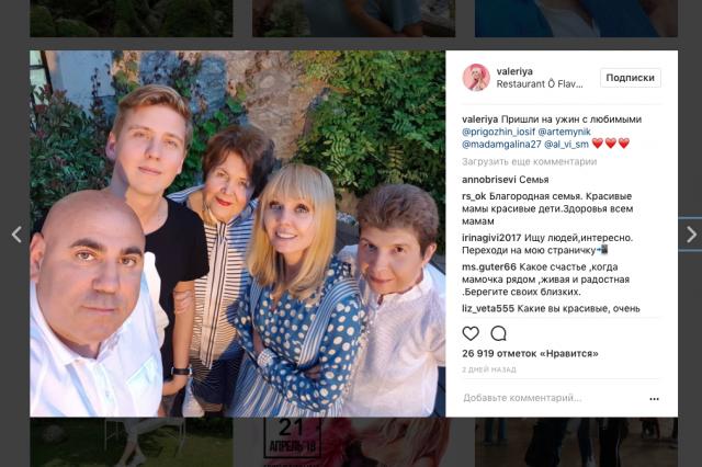 Валерия с семьей отдыхает во Франции