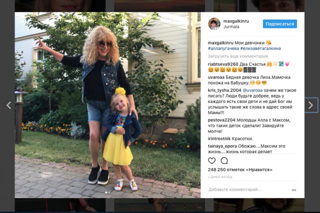 Дочь Пугачевой и Галкина растет настоящей модницей
