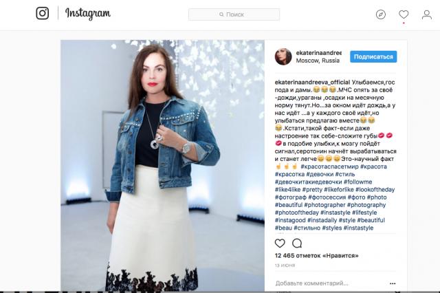 Екатерина Андреева отдыхает в Черногории с мужем