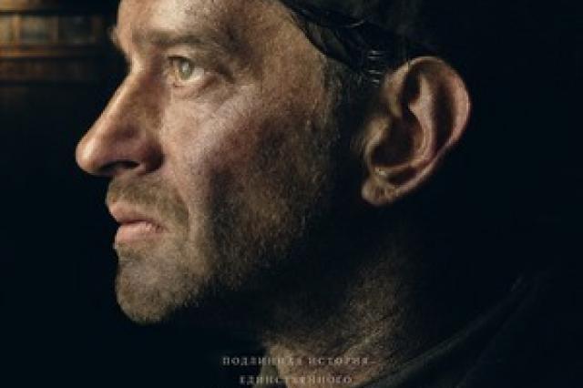 Немецкому парламенту был показан фрагмент фильма «Собибор»