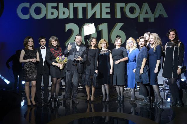 Свадьба Гуцериева получила Премию «Событие года»