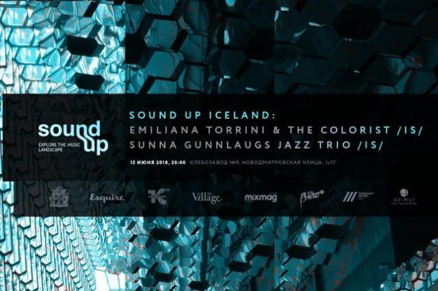 Музыканты приедут поддержать Сборную Исландии на Чемпионате мира по футболу.