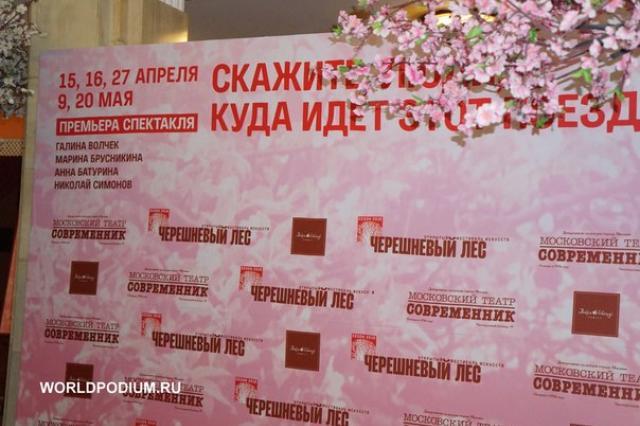 """Евтушенко прочел стихи на Триумфальной площади в честь 60-летия """"Современника»"""