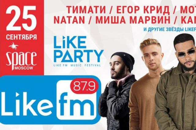 Музыкальный фестиваль Like Party в клубе Space Moscow