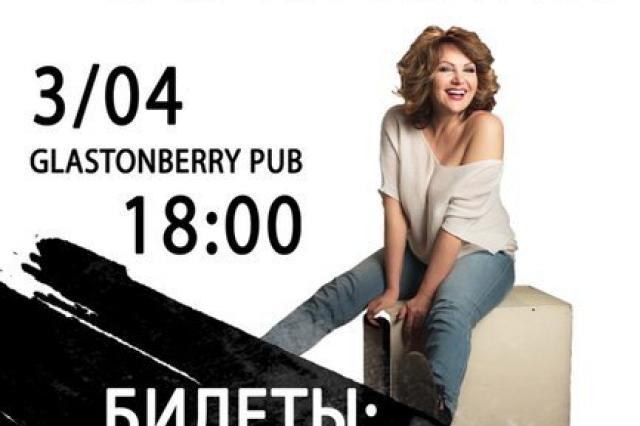 """Елена Чарквиани в рамках проекта """"АРТмосфера"""""""