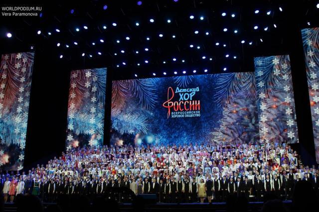 Детский Хор России в Кремле