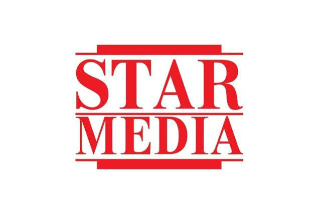 Кинокомпания Star Media вошла в число лидеров по борьбе с незаконным размещением видеоконтента в интернете