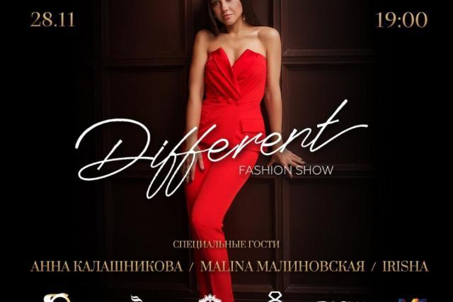 Fashion-показ новой коллекции «Different» от известного дизайнера Ольги Стопычевой