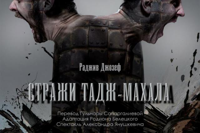 Постскриптум Belarus Open: «Т.О.К.» повторит спектакли «ТЕАРТа» в октябре
