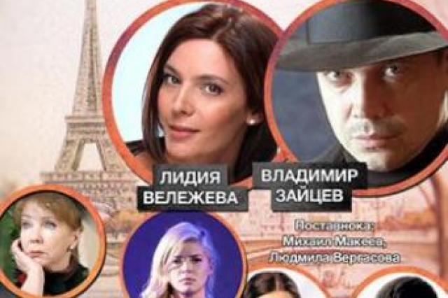 Спектакль «СУПЕРСЕМЕЙКА» ждет вас в Театриуме на Серпуховке
