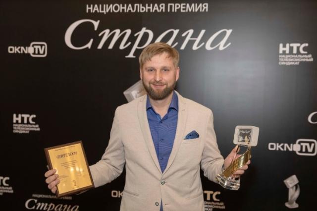 Фильм «ТАНКИ» получил специальный приз национальной премии «СТРАНА»