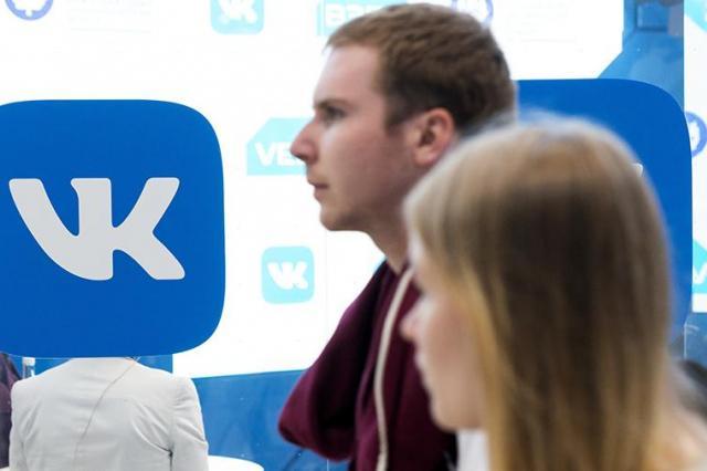 «ВКонтакте» проведет два конкурса для начинающих музыкантов