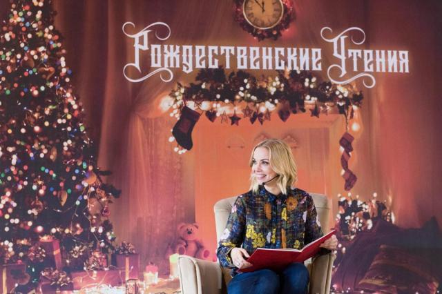 Алёна Хмельницкая, Гоша Куценко, Татьяна Арнтгольц и Сергей Горобченко приняли участие в «Рождественских чтениях» в Кунцево Плаза