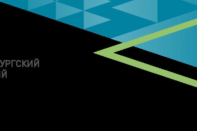 Театральная Олимпиада пройдет в Санкт-Петербурге в 2019 году