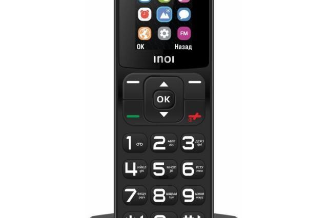 В России выпустили замену домашнему телефону за 990 рублей