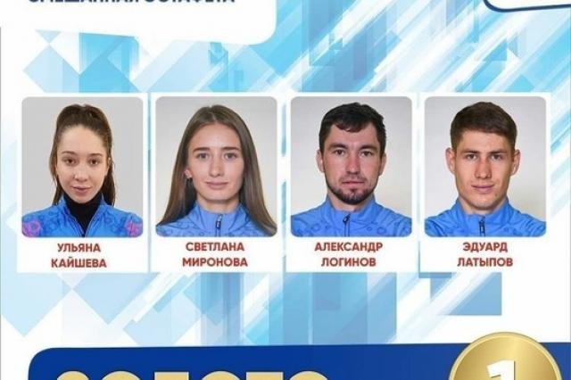 Сборная России по биатлону выиграла золото в смешанной эстафете на этапе Кубка Мира  в Оберхофе