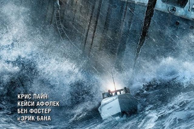 Фильм «И грянул шторм» - в Жизни всегда есть место Подвигу!