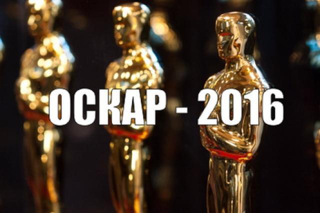 Объявлены номинанты на «Оскар- 2016»