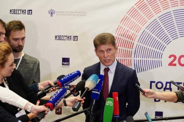 Олег Кожемяко рассказал, зачем Владивостоку новый комплекс