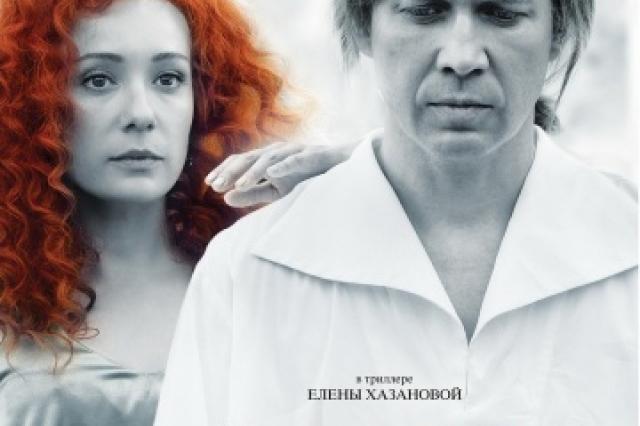 Премьера фильм «Синдром Петрушки»