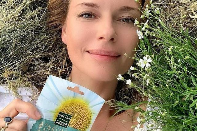Любовь Толкалина во время самоизоляции в деревне открыла для себя качественный бренд Российской косметики