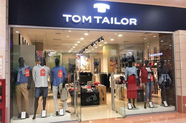 Tom Tailor расширяет свою розничную сеть