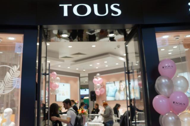 В ТРК «Атриум» в Москве открылся флагманский бутик Tous